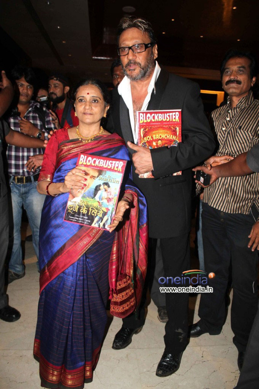 Blockbuster Magazine Launch