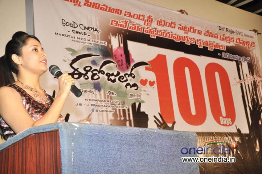 Ee Rojullo 100 days Celebrations