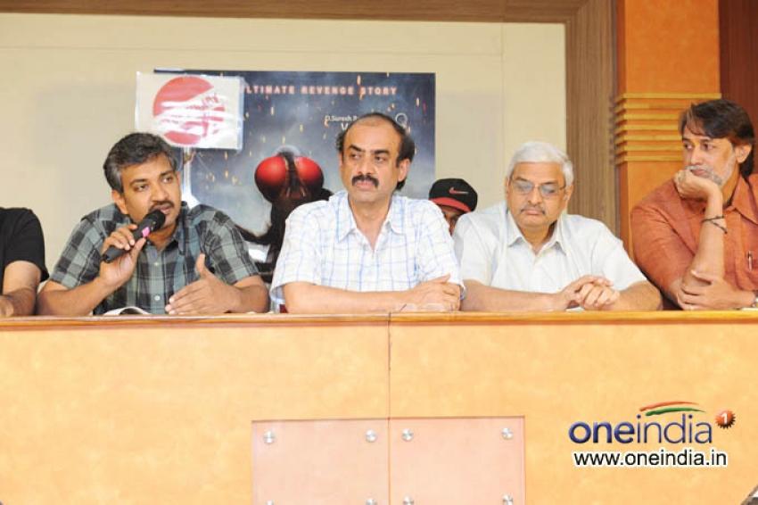 Eega Anti Piracy Press Meet