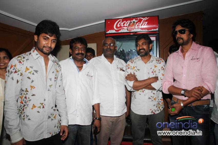 Eega Team at Bhramaramba Theatre