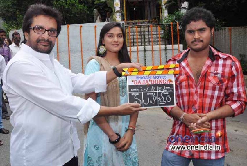 Gaja Donga Movie Muhurat