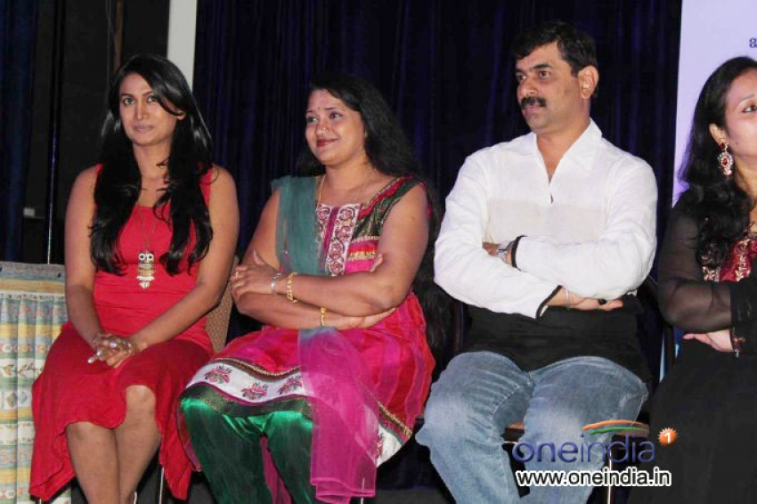 ILU Film Press Meet