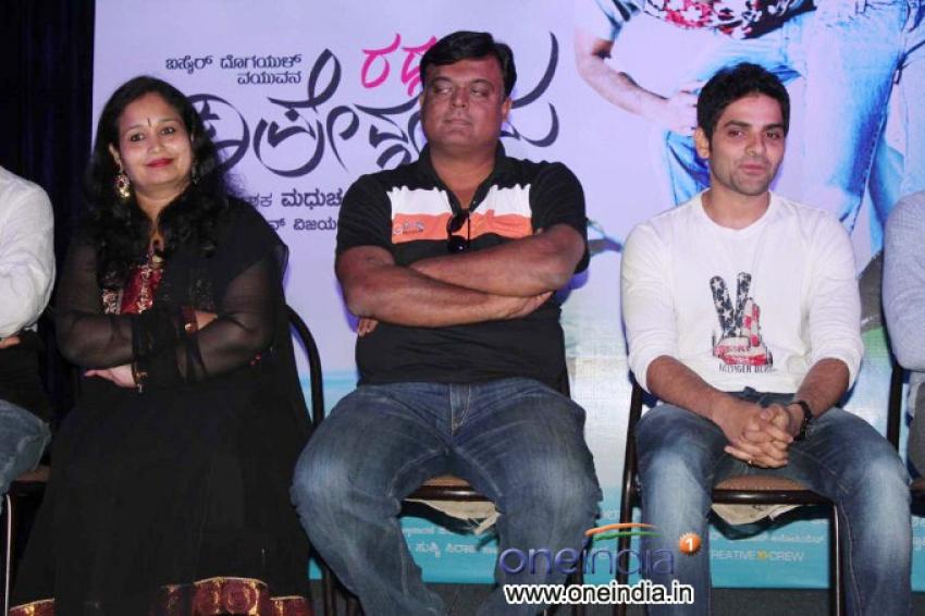 ILU Film Press Meet