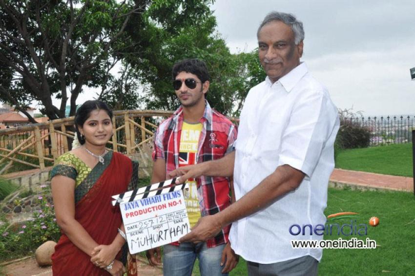 Jaya Vihari Films Production Muhurtham