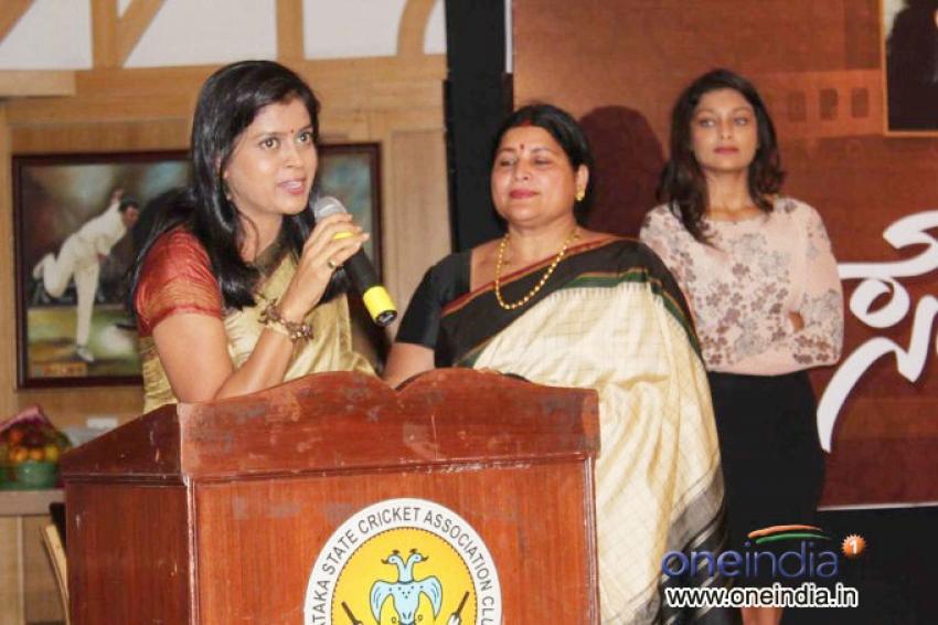 Jayamala-Soundarya at Special Get-To-Gether Program