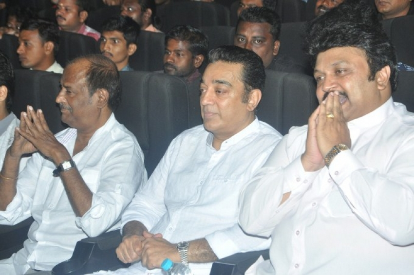 Kumki Audio Launch