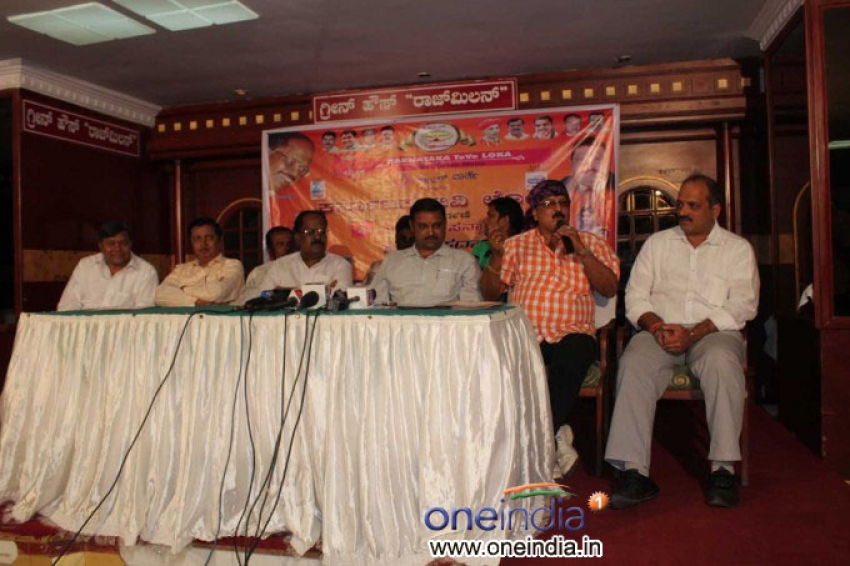 Karnataka TeVe Loka Press Meet