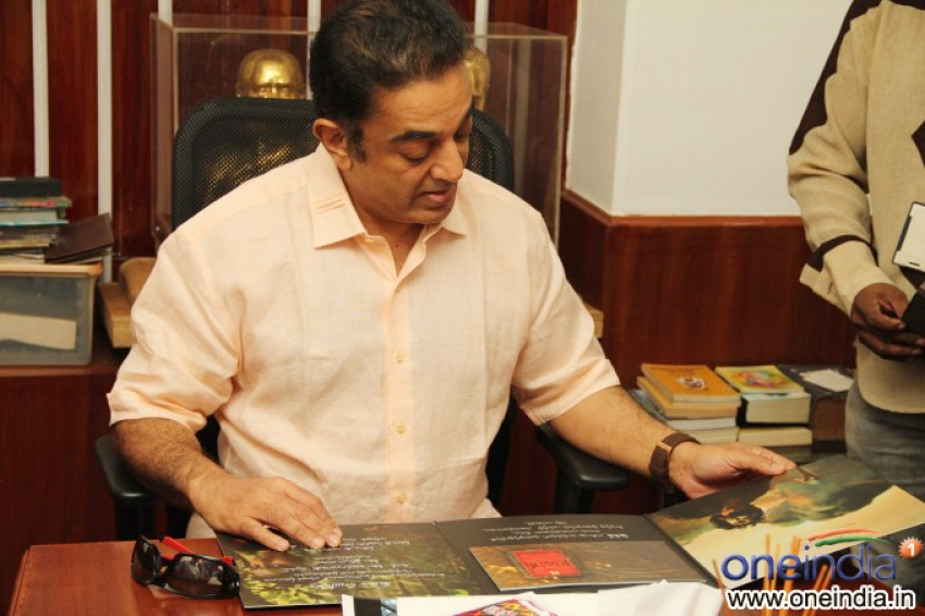 Kumki Audio Launch Invitaion to Kamal Haasan