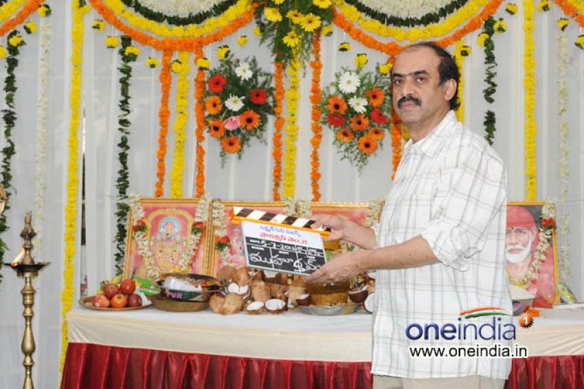 Lakshman Cine Visions Prod No 2 Movie Muhurat