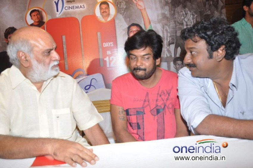 Lovely 100 Days Success Party