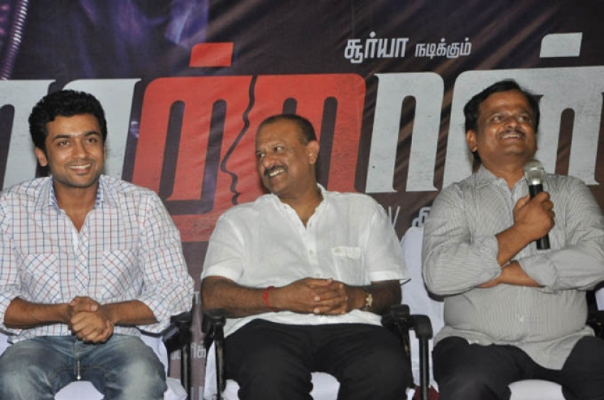 Maatraan Press Meet
