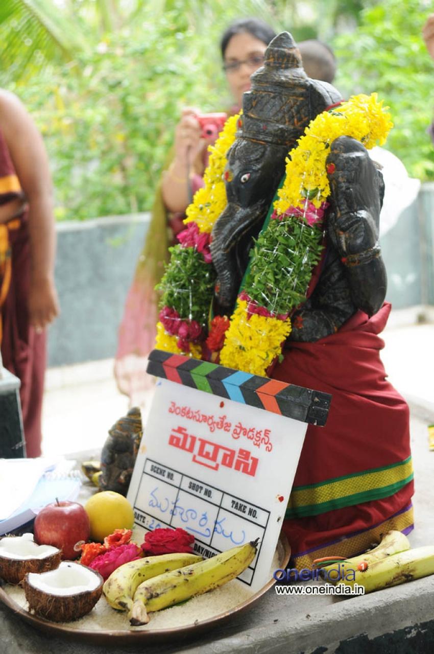 Madrasi Movie Muhurat