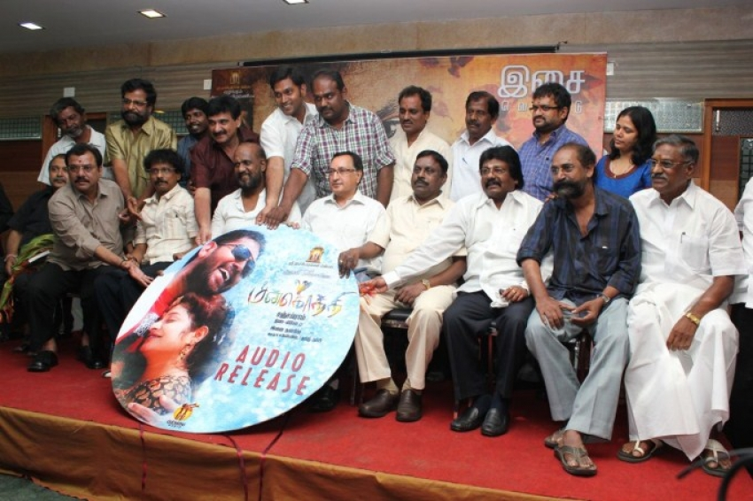 Meenkothi Audio Launch