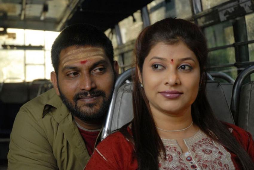 Meenkothi
