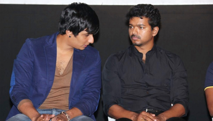 Mugamoodi Audio Launch