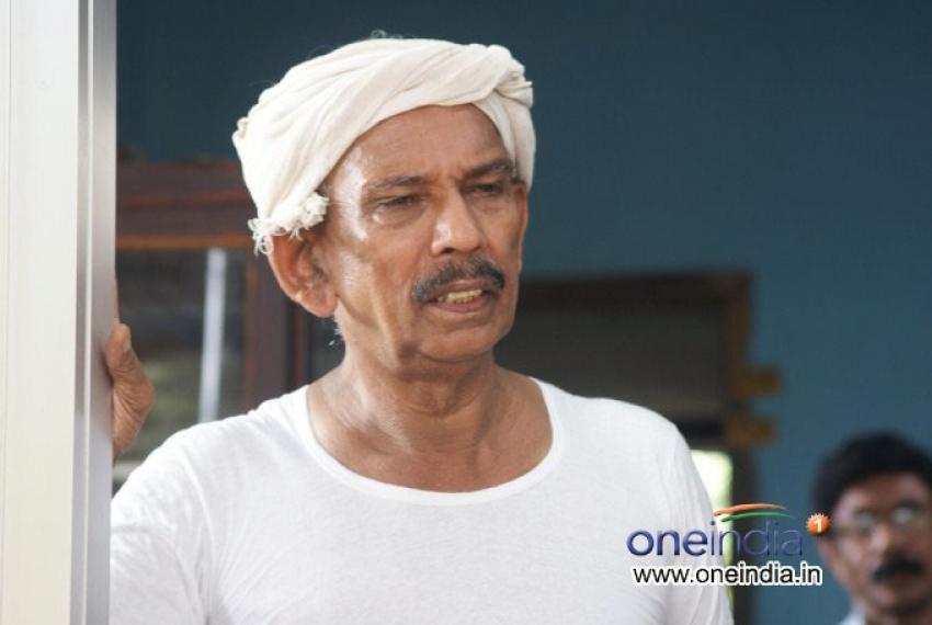 Mukham Mootikal