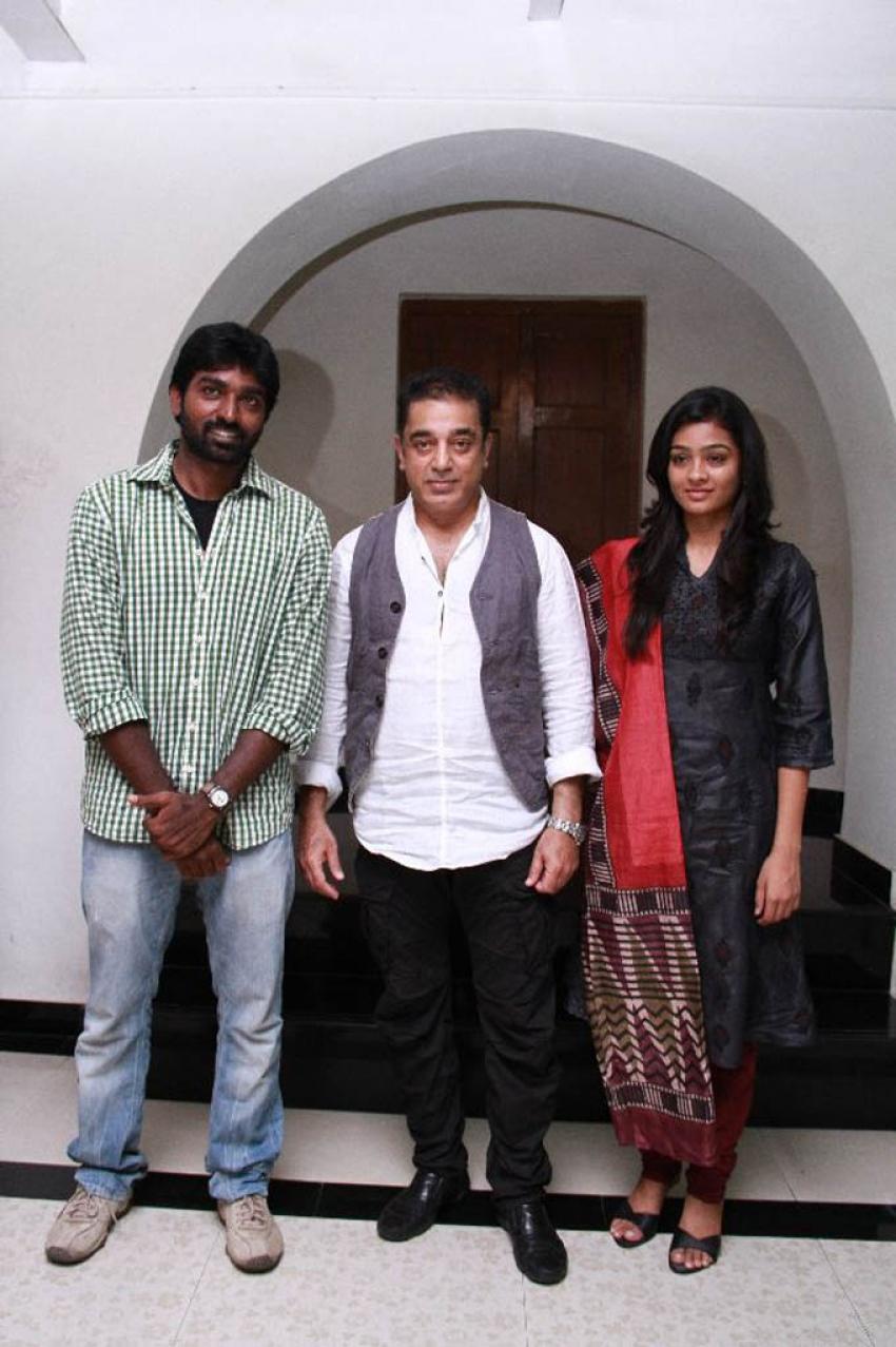 Naduvula Konjam Pakkatha Kaanom Audio Launch