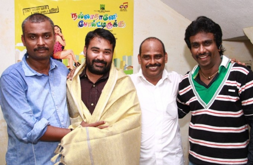 Nallathaana Poikitruku Movie Launch