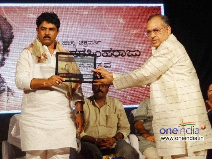 Narasimharaju Website Launch