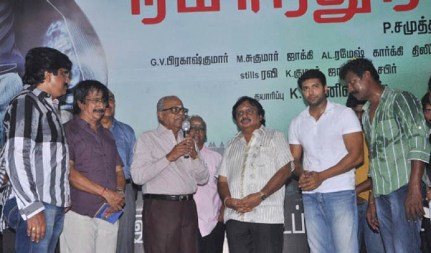 Nimirnthu Nil Movie Launch