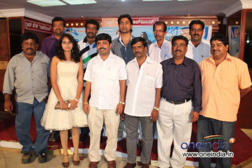 O Preethiye Press Meet