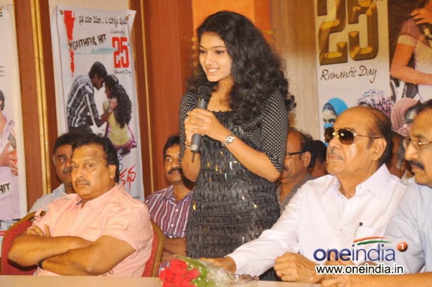 Oka Romantic Crime Katha Movie 25 days Press Meet