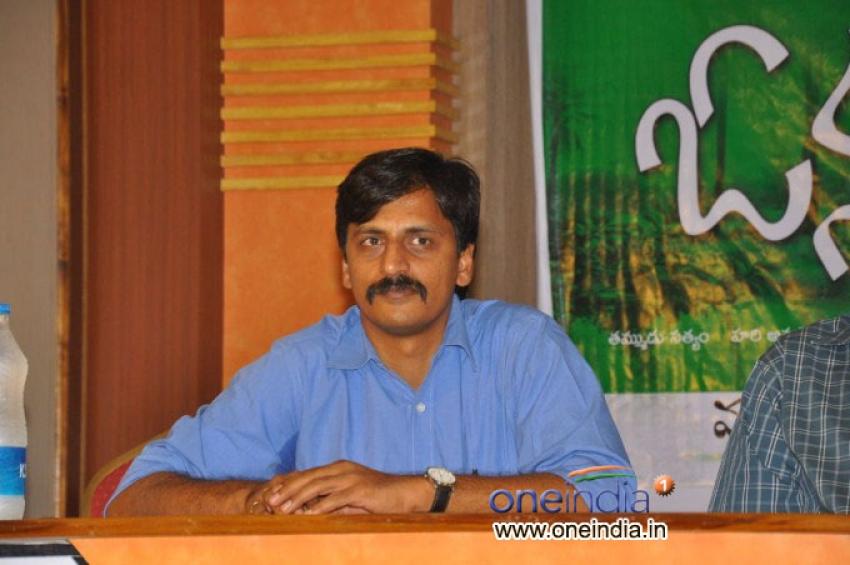 Onamalu Press Meet