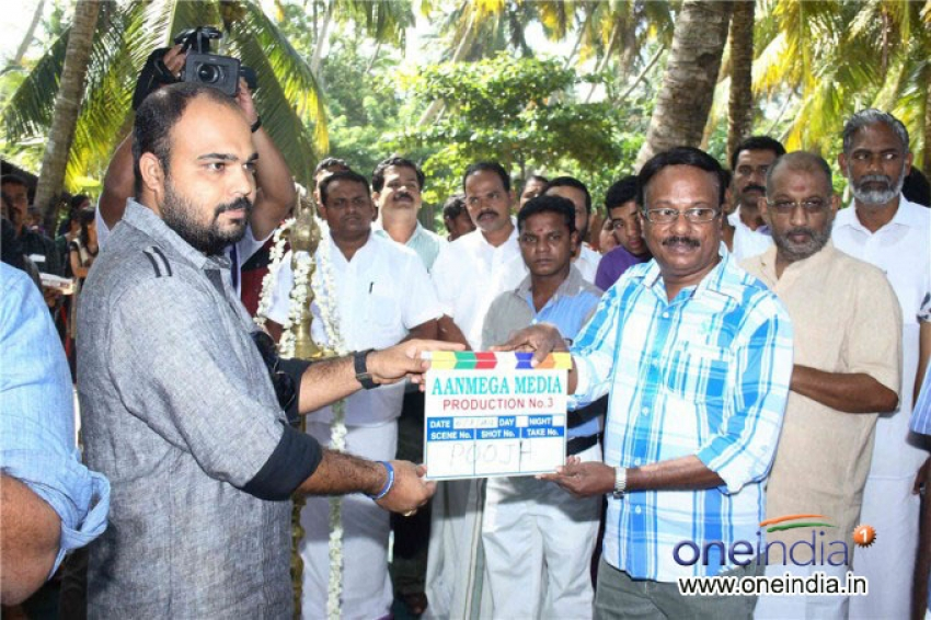 Oru Karyam Parayanundu Movie Pooja