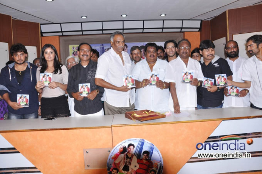 Prematho Cheppana Audio Launch