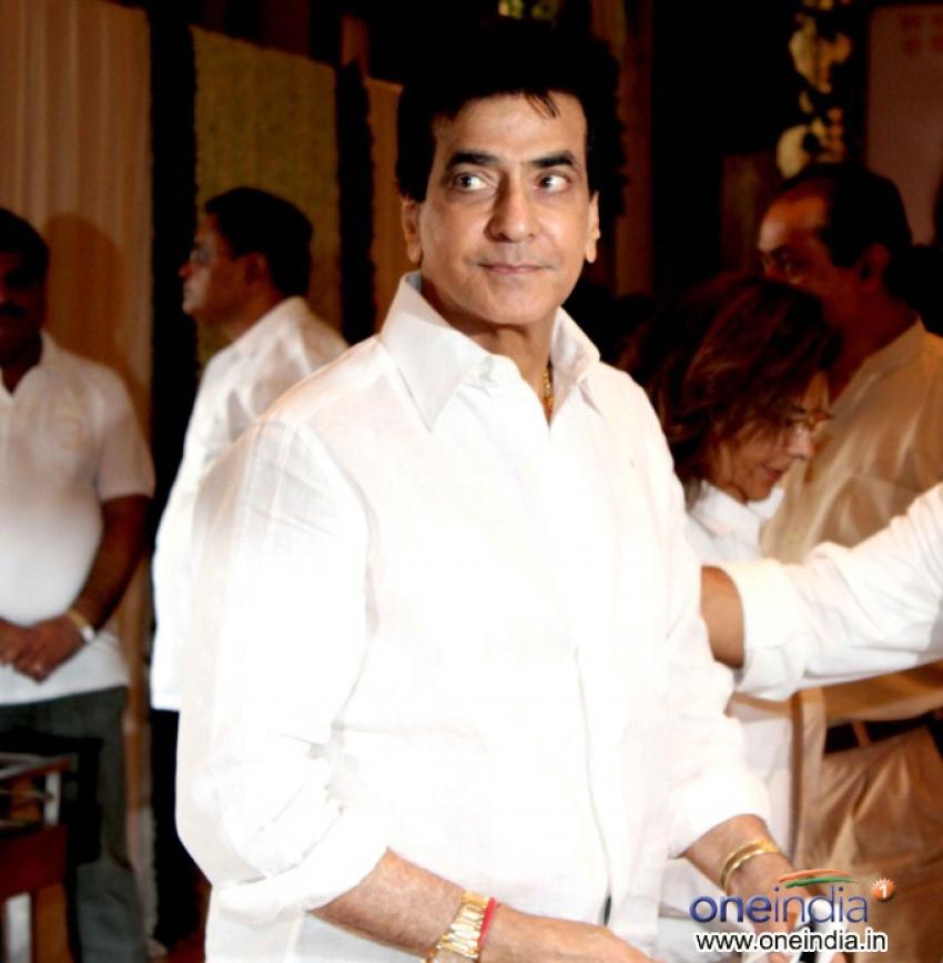 Rajesh Khanna's Condolence Meet