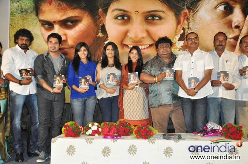 Sathi Leelavathi Audio Launch