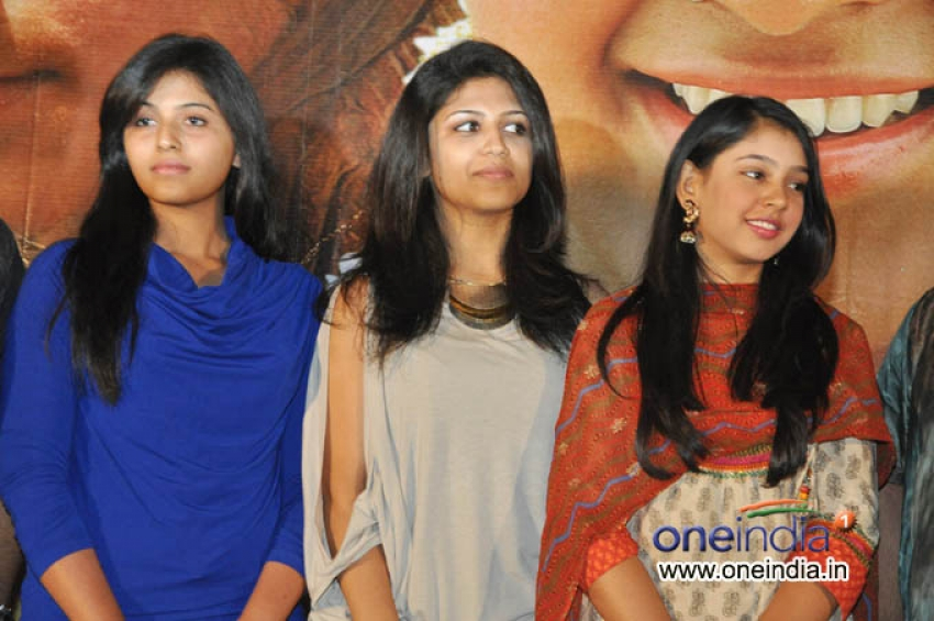 Sathi Leelavathi Audio Launch