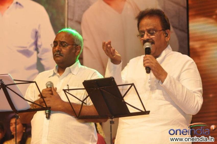 Shirdi Sai Audio Launch