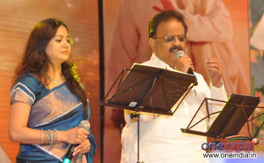 Shirdi Sai Audio Launch