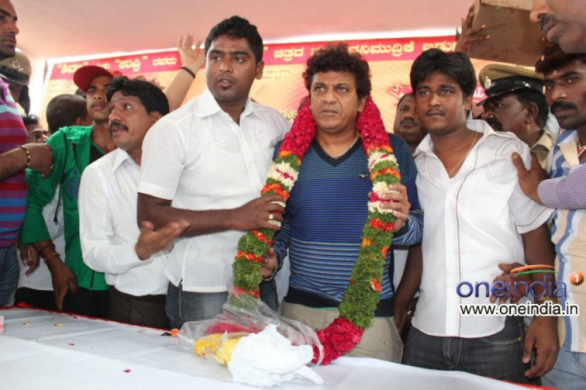 Shivarajkumar Birthday Bash
