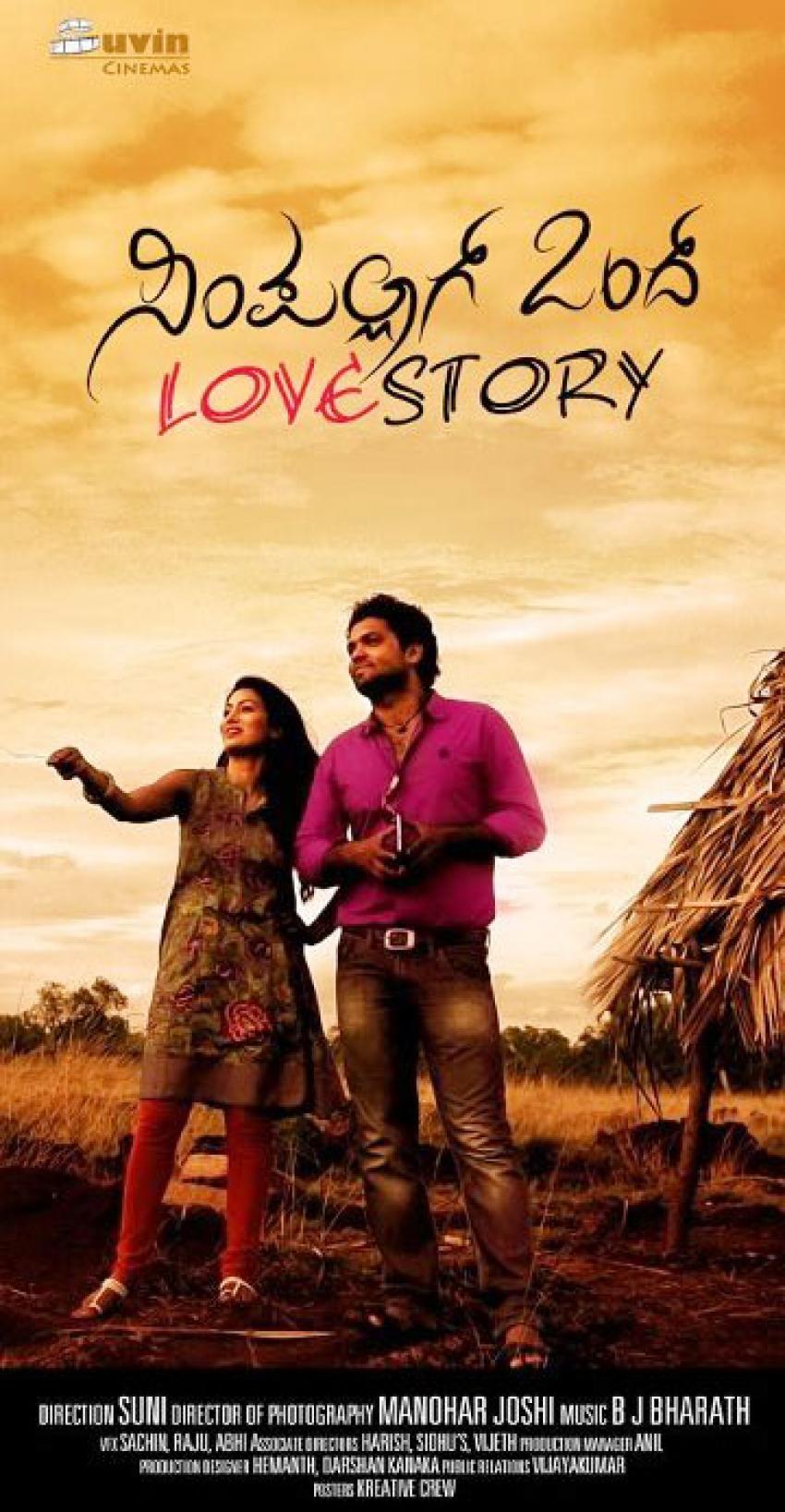 Simple Aagi Ondu Love Story