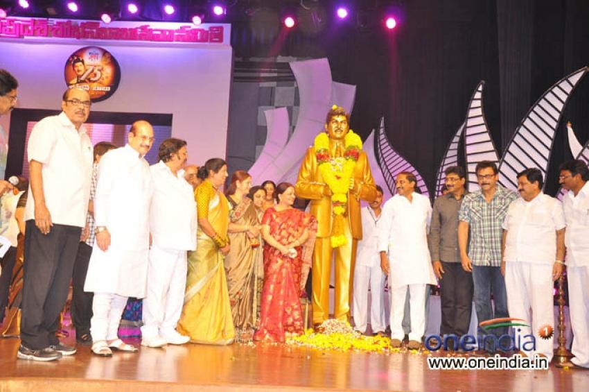 Sobhan Babu Vajrotsava Vedukalu