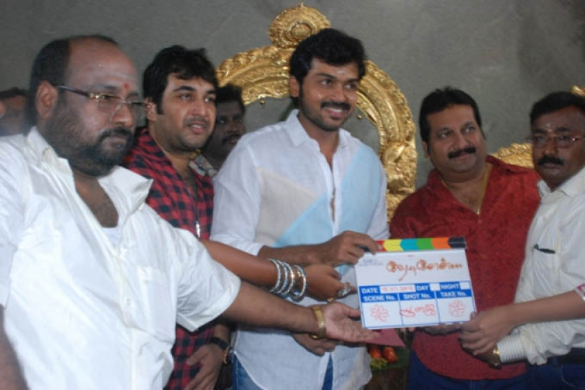 Thedinen Movie Launch