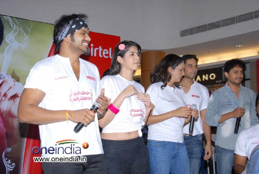 UKUP Team in Inorbit Mall