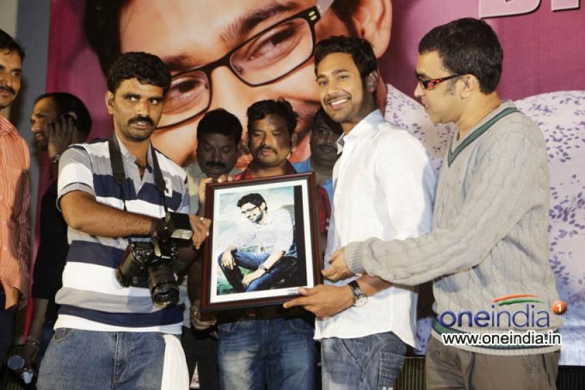 Varun Sandesh's Birthday Celebration
