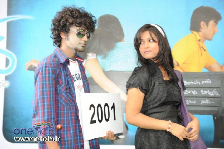 3G Love Muhurtham