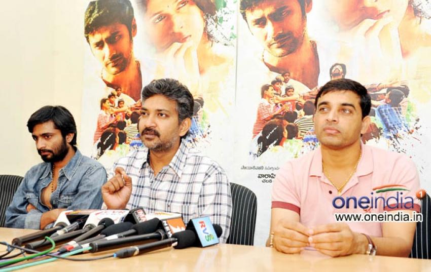 Andala Rakshasi Press Meet