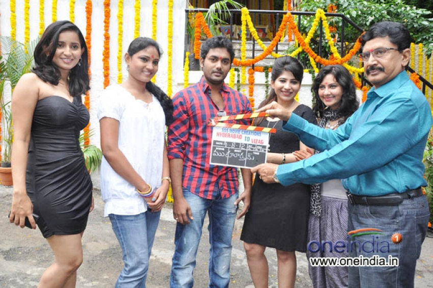 Hyderabad to Vizag Movie Muhurat