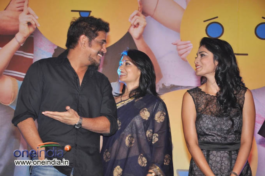 Life is Beautiful Audio Launch