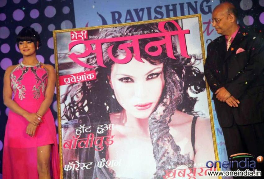 Meri Sajni Magazine Launch