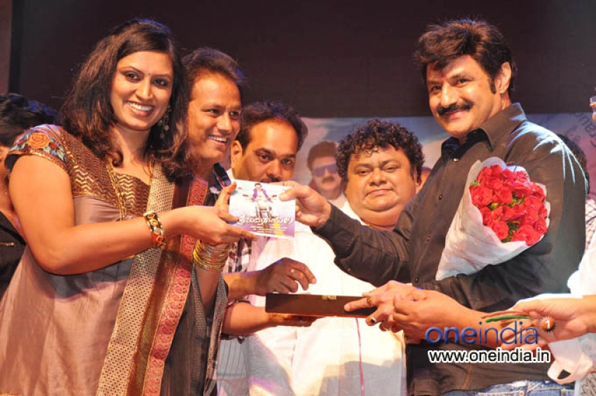 Srimannarayana Audio Launch