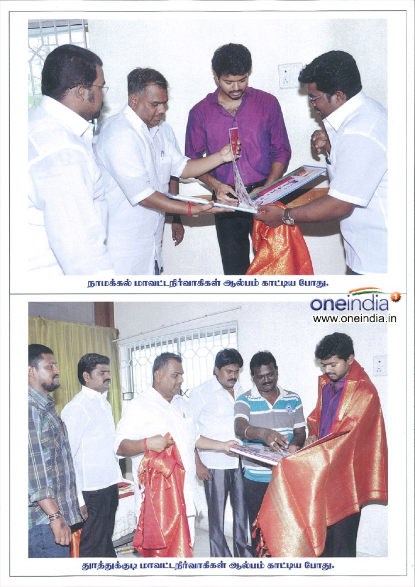 Vijay Honours his fan Club Functionaries