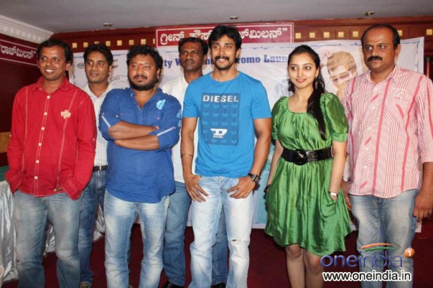 Charminar Press Meet