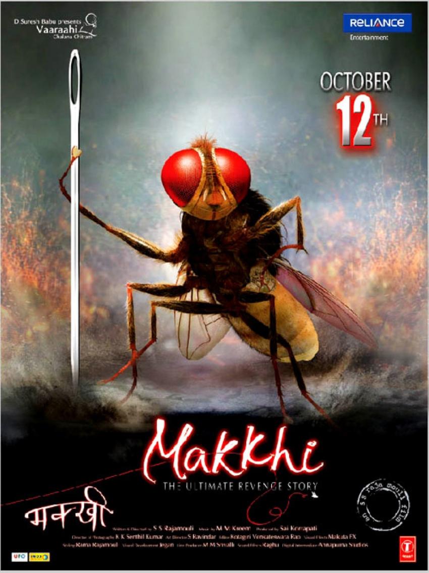 Makkhi Photos