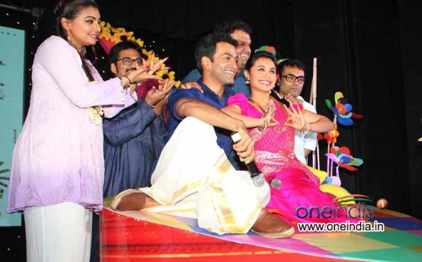 Rani Mukherjee at first song launch of Aiyyaa Photos